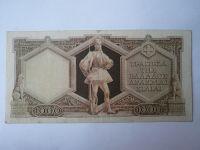 1000 Drachem - bojovník, hnědá, Řecko