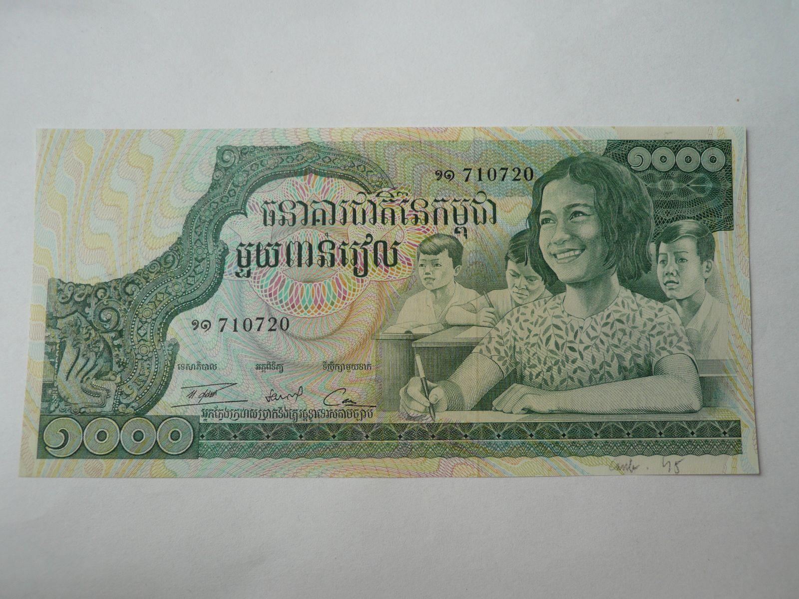 1000 Riels, zelená-školáci, Kambodža