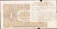 1Kčs/1953-Hladová koruna/, stav 2 špinavá a vytržený okraj