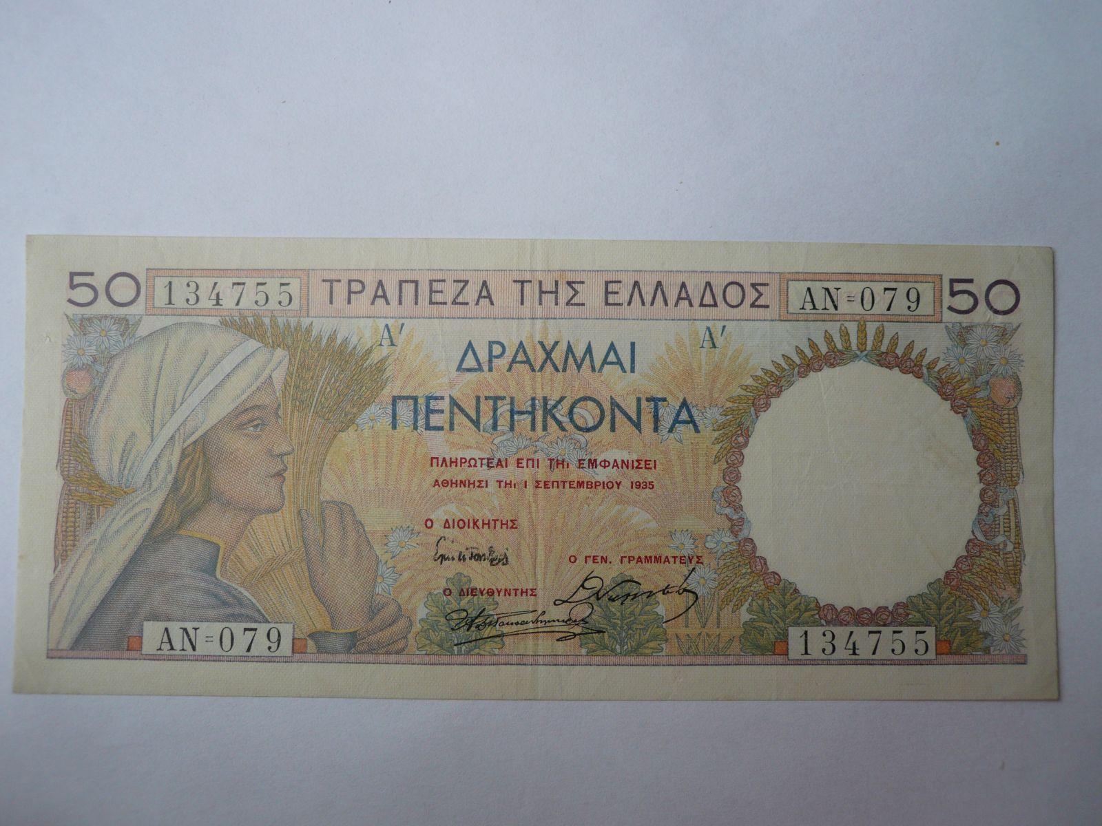 50 Drachem, 1935, Řecko