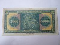 5000 Drachem, 1932, Řecko