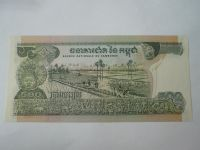 5000 Riels, zelená-zemědělci, 1973-75, Kambodža