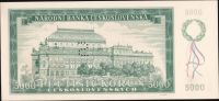 5000Kčs/1945/, stav UNC perf. S, série 12 A