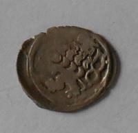 Čechy Kruhový Peníz 1458-1471 Jiří z Poděbrad