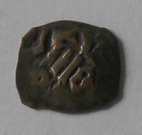 Rakousko Vídeňský Fenik 1452-1457 Ladislav Pohrobek