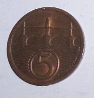ČSR 5 Haléř 1927, stav