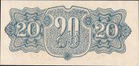 20K/1944/, stav UNC, série HX - číslovač Hvězda