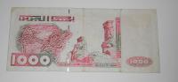 Alžír 100 Dinar 1998