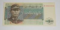 Barma 1 Kyat