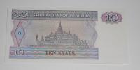 Barma 10 Kyats