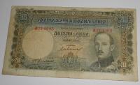 Bulharsko 200 Leva 1929