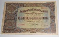 Bulharsko 50 Leva, hnědá