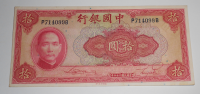 Čína 10 Yuan 1940