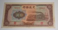 Čína 10 Yuan 1941