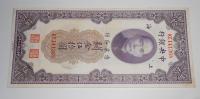 Čína 50 Yuan 1930