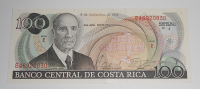 Costa-Rica 100 Colones 1988