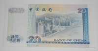 Hong-Kong 20 Dollar 1994
