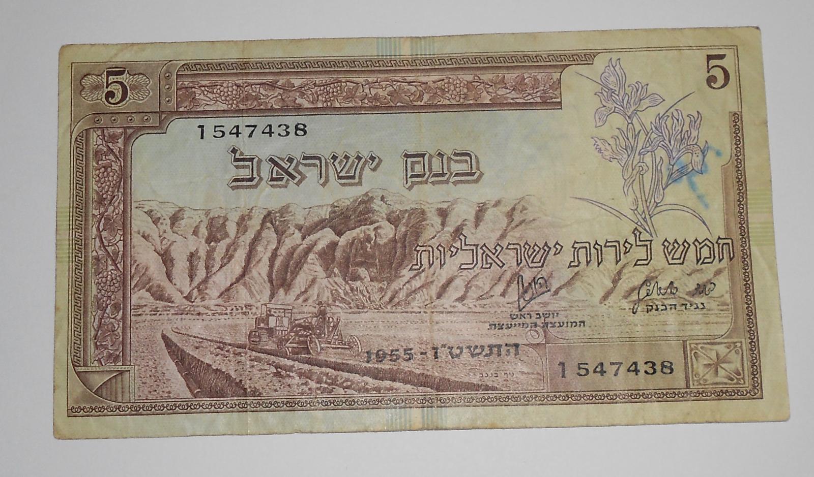 Izrael 5 Shekel 1955
