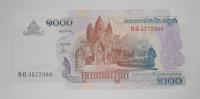 Kambodža 1000 Riels 2007