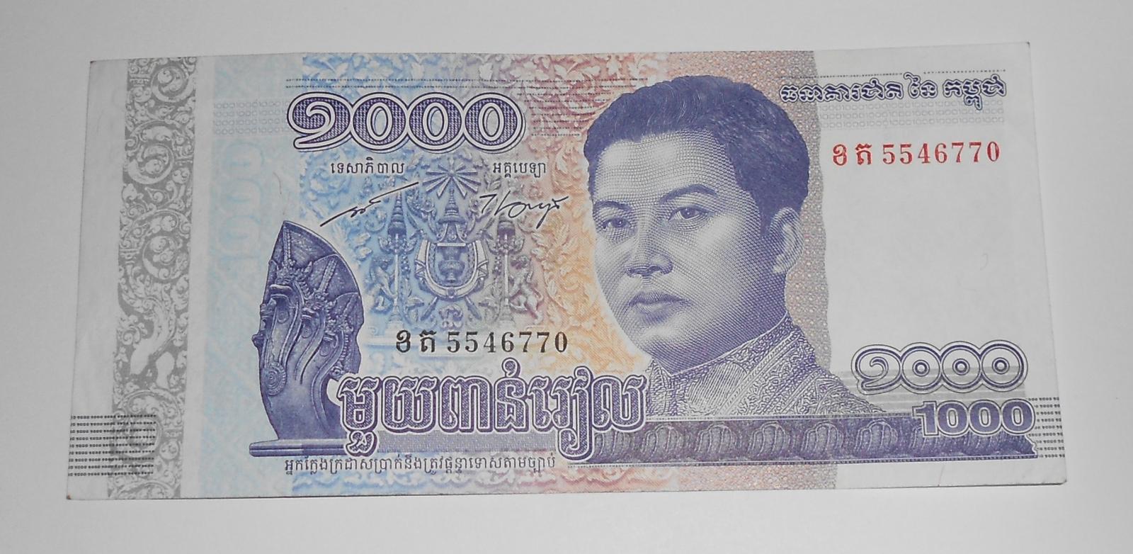 Kambodža 1000 Riels 2016