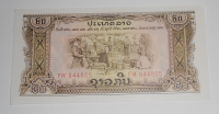 Laos 20 Kip