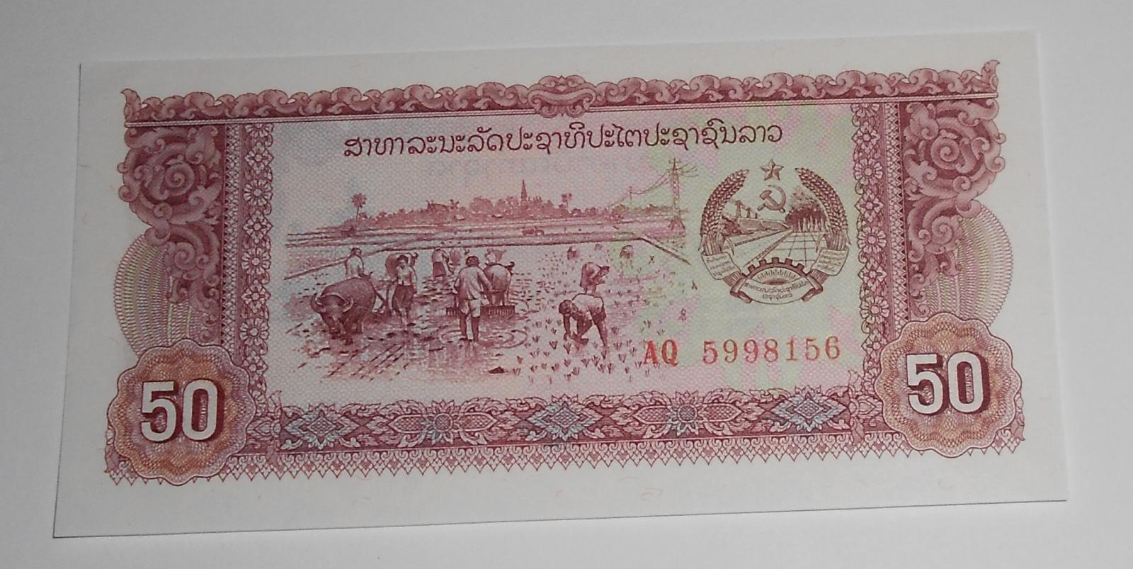 Laos 50 Kip Rýžová pole