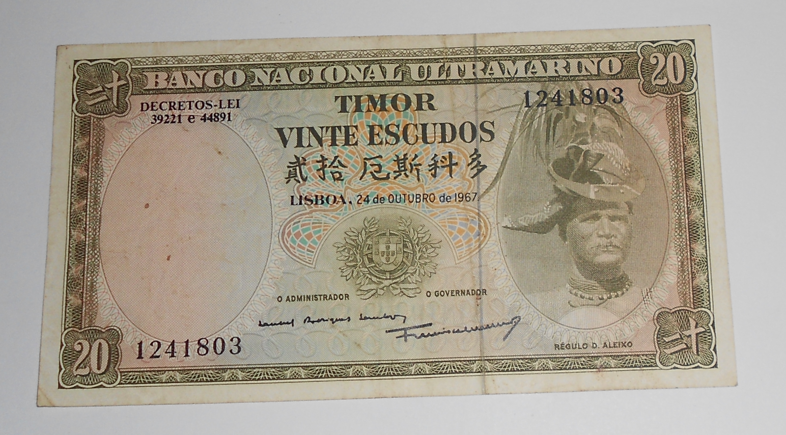 Mozambik 20 Escudos 1967