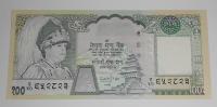 Nepál 100 Rupie Král / Nosorožec