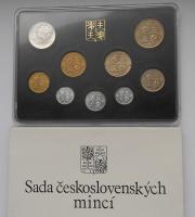 Ročníková sada oběžných mincí ČSFR (1991), stavy 0/0