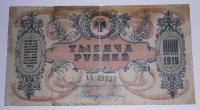 Rusko 1000 Rubl 1919