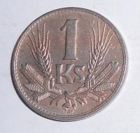 Slovensko 1 Koruna 1942, stav