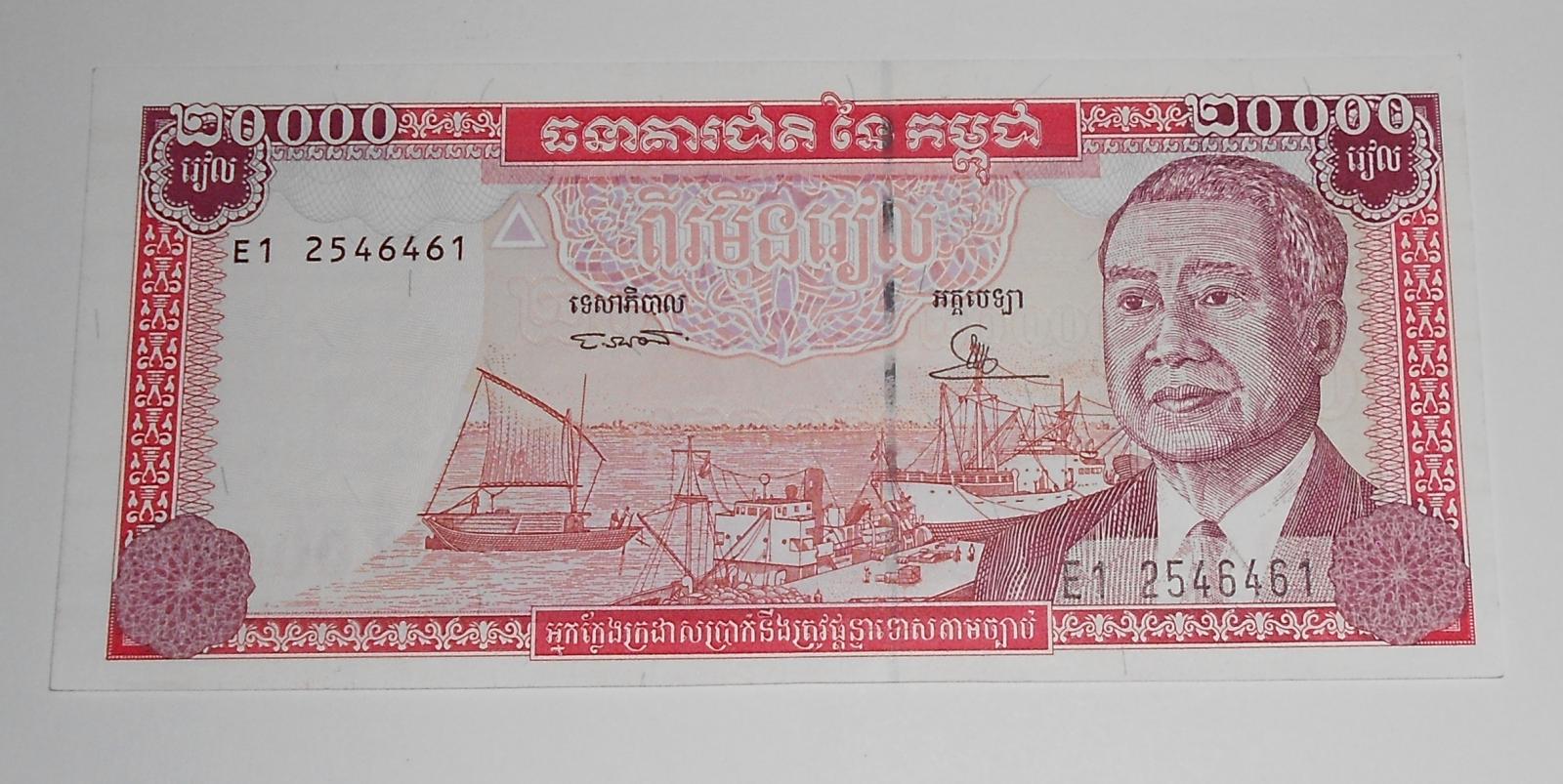 Thajsko 20 000 Baht