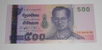 Thajsko 500 Císař / Památník