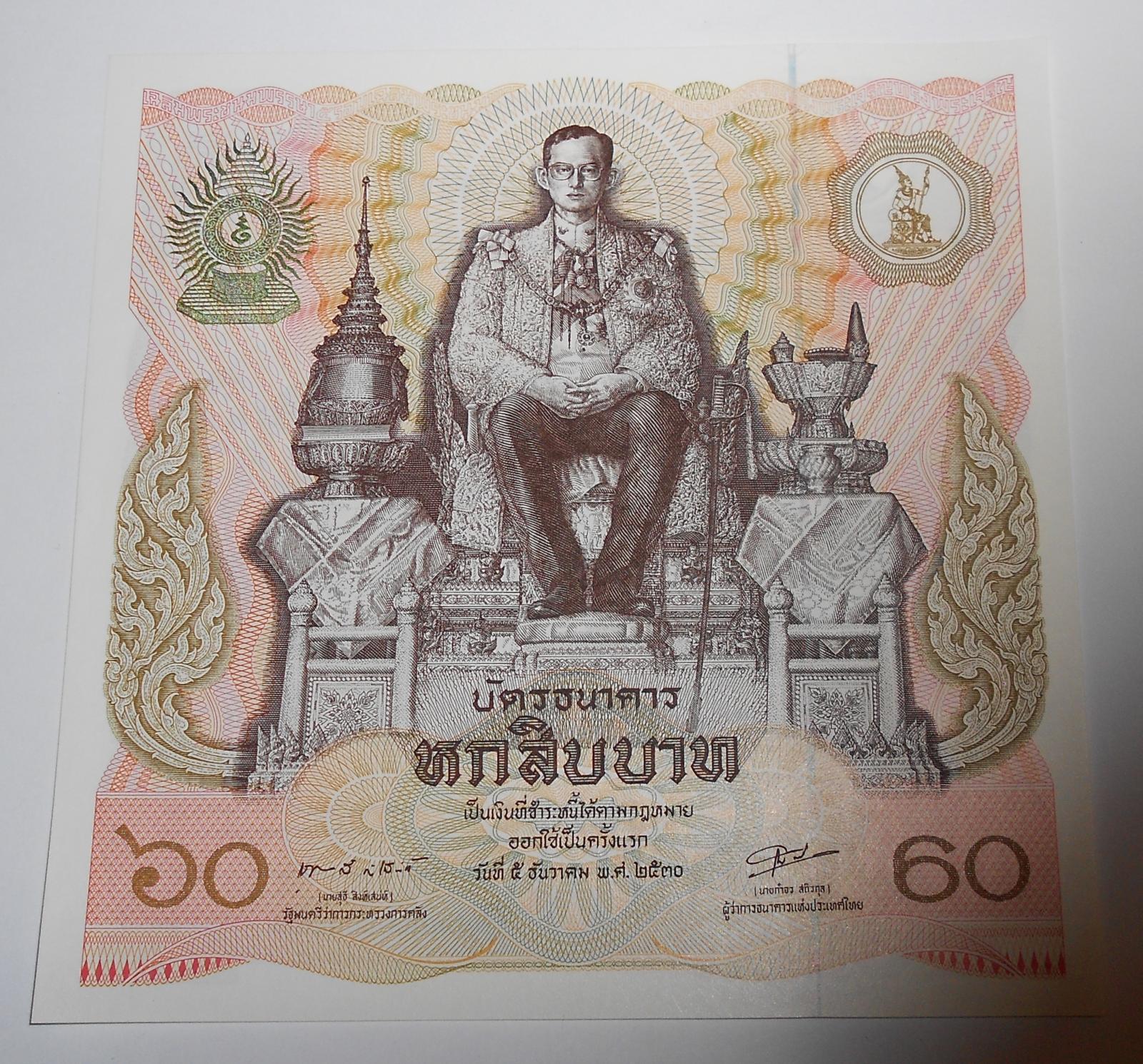 Thajsko 60 Bath 1987