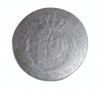 Polsko 1 Groš 1812