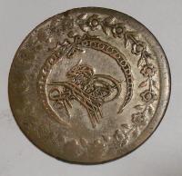Turecko 2 1/2 Kurush 1223 A