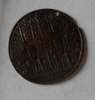 Uhry Měděná mince byzantského typu 1162-1163 Štěpán IV., dirka