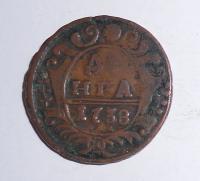 Rusko 1/2 Kopějka 1738