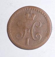 Rusko 1/2 Kopějka 1840