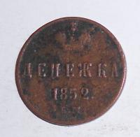 Rusko 1/2 Kopějka 1852