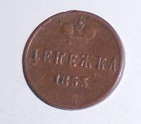 Rusko 1/2 Kopějka 1853
