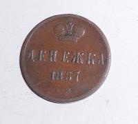 Rusko 1/2 Kopějka 1857