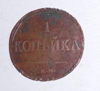 Rusko 1 Kopějka 1833