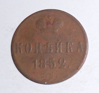 Rusko 1 Kopějka 1852
