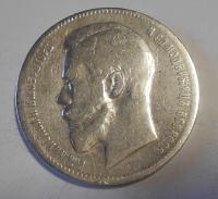 Rusko 1 Rubl 1898 Nikolaj II.