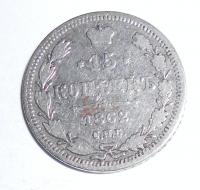 Rusko 15 Kopějka 1862