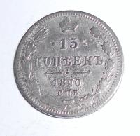 Rusko 15 Kopějka 1870