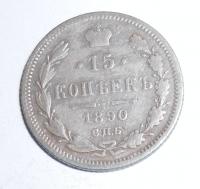 Rusko 15 Kopějka 1890