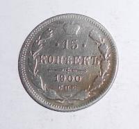 Rusko 15 Kopějka 1900