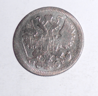 Rusko 15 Kopějka 1902
